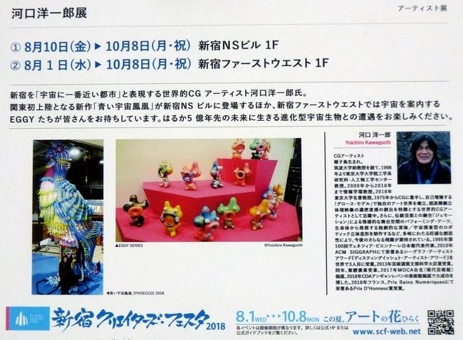 P1120805-2.JPG
